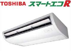 東芝 天井吊形 スマートエコRシリーズ ACEA08075A3