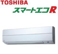 東芝 壁掛形 スマートエコRシリーズ AKEA05655JA