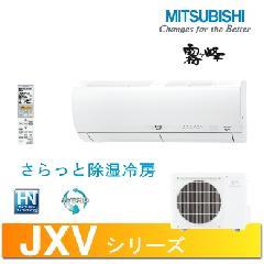 三菱 JXVシリーズ MSZ-JXV254