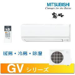 三菱 GVシリーズ MSZ-GV224