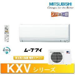 三菱 KXVシリーズ MSZ-KXV284S