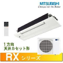 三菱 RXシリーズ MLZ-RX633AS