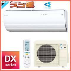 ダイキン DXシリーズ S40RTDXS-W