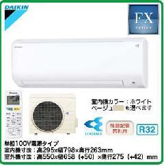 ダイキン FXシリーズ S25RTFXS-W