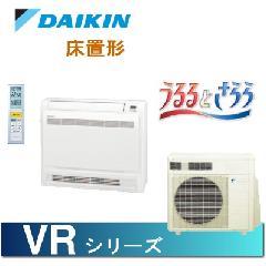 ダイキン 床置形 S36NVRV-W