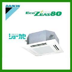 ダイキン EcoZeasシリーズ 天井埋込形 4方向マルチフロータイプ SZZN63CBV