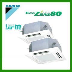 ダイキン EcoZeasシリーズ 天井埋込形 4方向マルチフロータイプ SZZN80CBVD