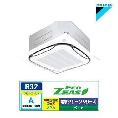 ダイキン 天井埋込カセット形 エコ・ラウンドフロー<標準>タイプ SZRPC80BT