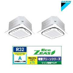 ダイキン 天井埋込カセット形 エコ・ラウンドフロー<標準>タイプ SZRPC80BVD