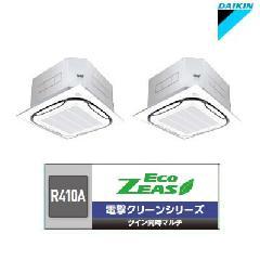 ダイキン 天井埋込カセット形 エコ・ラウンドフロー<標準>タイプ SZZPC224CDD