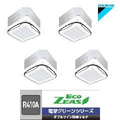 ダイキン 天井埋込カセット形 エコ・ラウンドフロー<標準>タイプ SZZPC224CDW