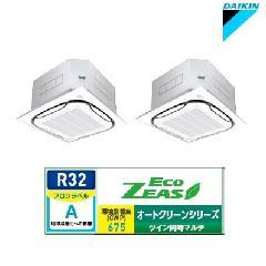 ダイキン 天井埋込カセット形 エコ・ラウンドフロー<標準>タイプ SZRC80BVDG