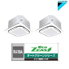 ダイキン 天井埋込カセット形 エコ・ラウンドフロー<標準>タイプ SZZC224CDDG