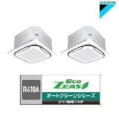 ダイキン 天井埋込カセット形 エコ・ラウンドフロー<標準>タイプ SZZC280CDDG