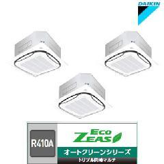 ダイキン 天井埋込カセット形 エコ・ラウンドフロー<標準>タイプ SZZC224CDMG