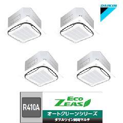 ダイキン 天井埋込カセット形 エコ・ラウンドフロー<標準>タイプ SZZC224CDWG