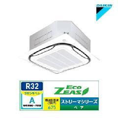 ダイキン 天井埋込カセット形 エコ・ラウンドフロー<標準>タイプ SZRJC80BT