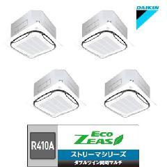 ダイキン 天井埋込カセット形 エコ・ラウンドフロー<標準>タイプ SZZJC280CDW