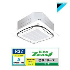ダイキン 天井埋込カセット形 エコ・ラウンドフロー<標準>タイプ SZRC80BNT