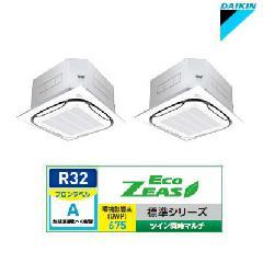 ダイキン 天井埋込カセット形 エコ・ラウンドフロー<標準>タイプ SZRC80BNVD