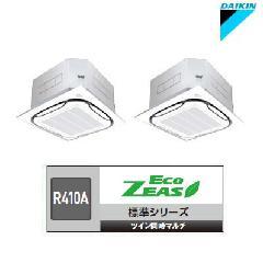 ダイキン 天井埋込カセット形 エコ・ラウンドフロー<標準>タイプ SZZC224CDND