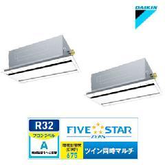ダイキン 天井埋込カセット形 エコ・ダブルフロー<センシング>タイプ SSRG112BND