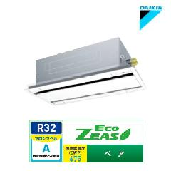 ダイキン 天井埋込カセット形 エコ・ダブルフロー<標準>タイプ SZRG63BT