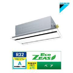 ダイキン 天井埋込カセット形 エコ・ダブルフロー<標準>タイプ SZRG80BT