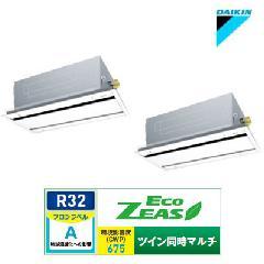 ダイキン 天井埋込カセット形 エコ・ダブルフロー<標準>タイプ SZRG80BNVD