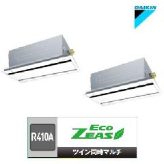 ダイキン 天井埋込カセット形 エコ・ダブルフロー<標準>タイプ SZZG224CDD