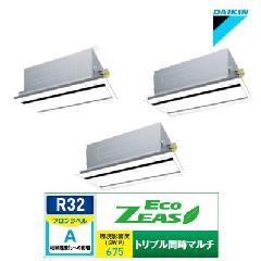 ダイキン 天井埋込カセット形 エコ・ダブルフロー<標準>タイプ SZRG160BNM