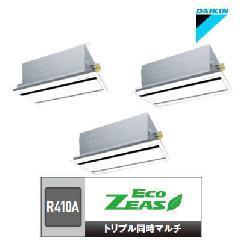 ダイキン 天井埋込カセット形 エコ・ダブルフロー<標準>タイプ SZZG224CDM