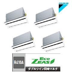 ダイキン 天井埋込カセット形 エコ・ダブルフロー<標準>タイプ SZZG224CDNW