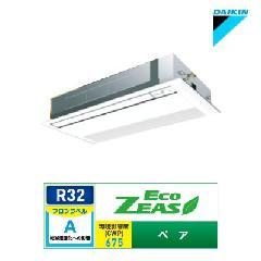 ダイキン 天井埋込カセット形 シングルフロー<標準>タイプ SZRK80BNV