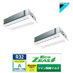 ダイキン 天井埋込カセット形 シングルフロー<標準>タイプ SZRK160BND