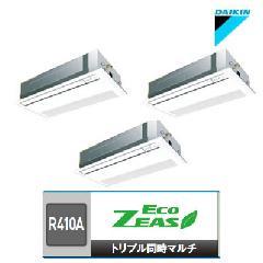 ダイキン 天井埋込カセット形 シングルフロー<標準>タイプ SZZK224CDNM