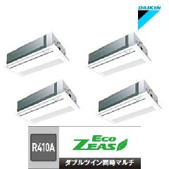 ダイキン 天井埋込カセット形 シングルフロー<標準>タイプ SZZK224CDNW