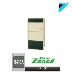 ダイキン 床置形 SZZV280CD
