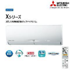 三菱 霧ヶ峰 Xシリーズ MSZ-X405S(W)