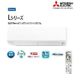 三菱 霧ヶ峰 Lシリーズ MSZ-L405S(W)