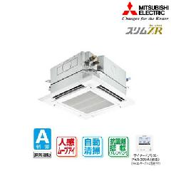 三菱 4方向天井カセット形<ファインパワーカセット> PLZ-ZRMP112EFCH