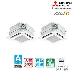 三菱 4方向天井カセット形<ファインパワーカセット> PLZX-ZRMP80EFCH