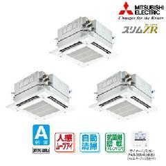 三菱 4方向天井カセット形<ファインパワーカセット> PLZT-ZRP224EFCH