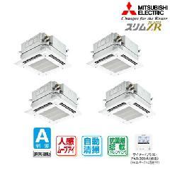三菱 4方向天井カセット形<ファインパワーカセット> PLZD-ZRP224EFCH