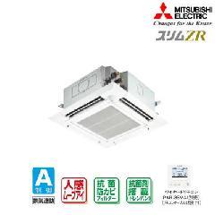 三菱 4方向天井カセット形<ファインパワーカセット> PLZ-ZRMP40EFH