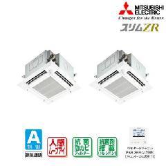 三菱 4方向天井カセット形<ファインパワーカセット> PLZX-ZRP224EFH