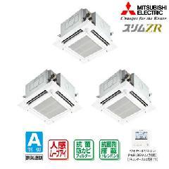 三菱 4方向天井カセット形<ファインパワーカセット> PLZT-ZRMP160EFH