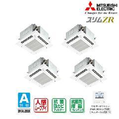 三菱 4方向天井カセット形<ファインパワーカセット> PLZD-ZRP224EFH