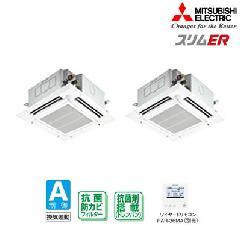 三菱 4方向天井カセット形<ファインパワーカセット> PLZX-ERP80EH