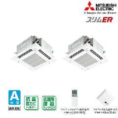 三菱 4方向天井カセット形<ファインパワーカセット> PLZX-ERP80SELEH